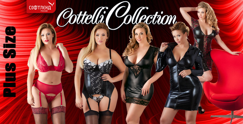 Orion - Cotelli Colection